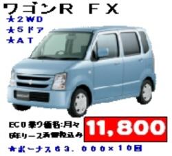 20070616141951.jpg