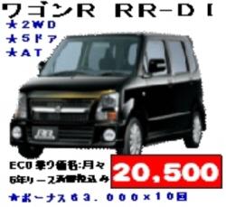 20070616142024.jpg
