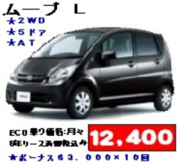 20070616142812.jpg