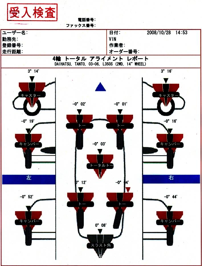 20081107100302.jpg
