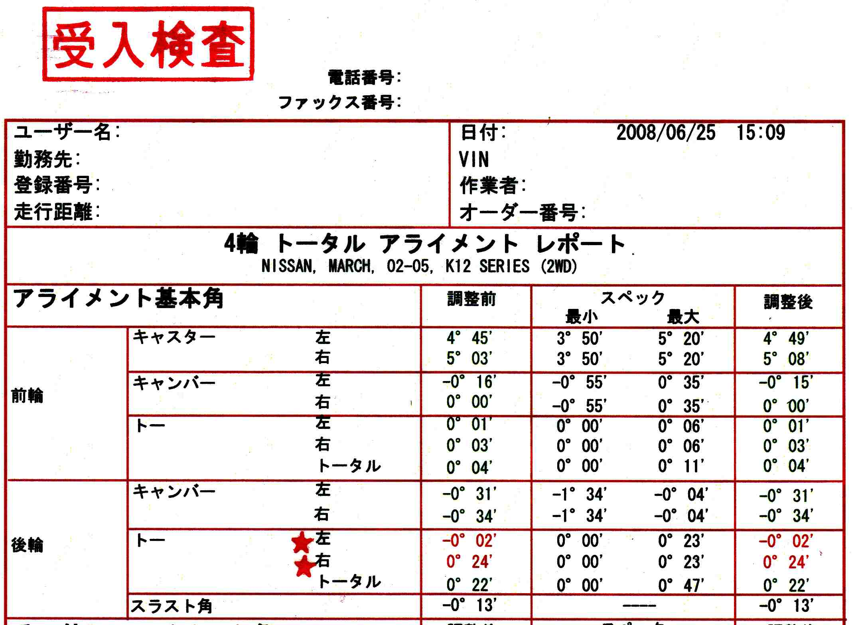 20081111112224.jpg