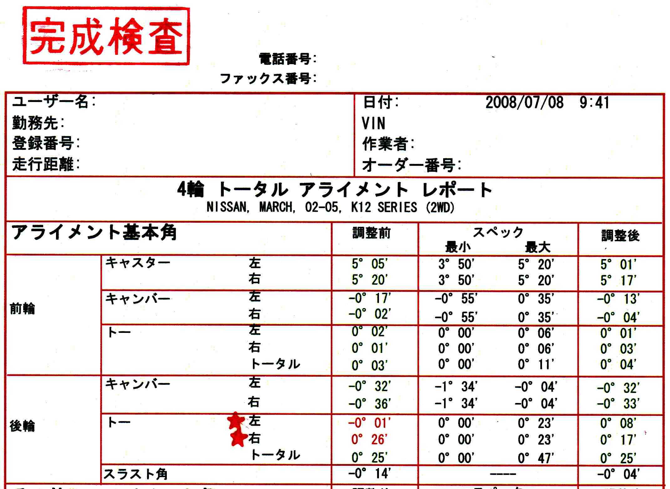 20081111112241.jpg