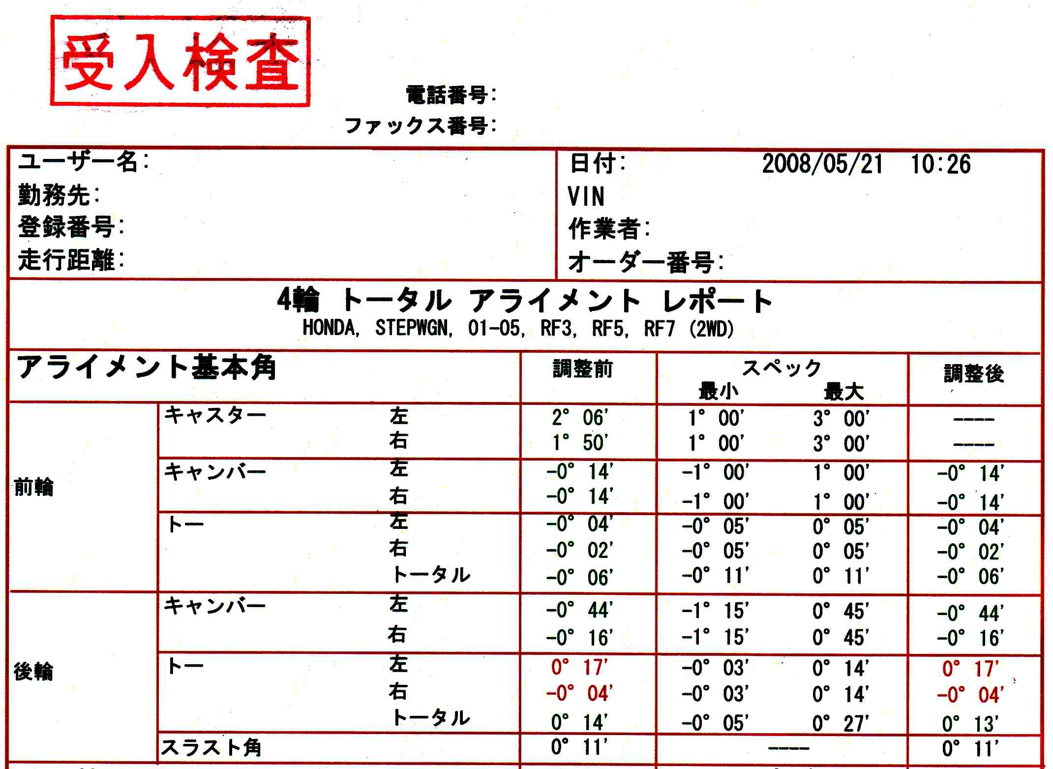 20081111113939.jpg