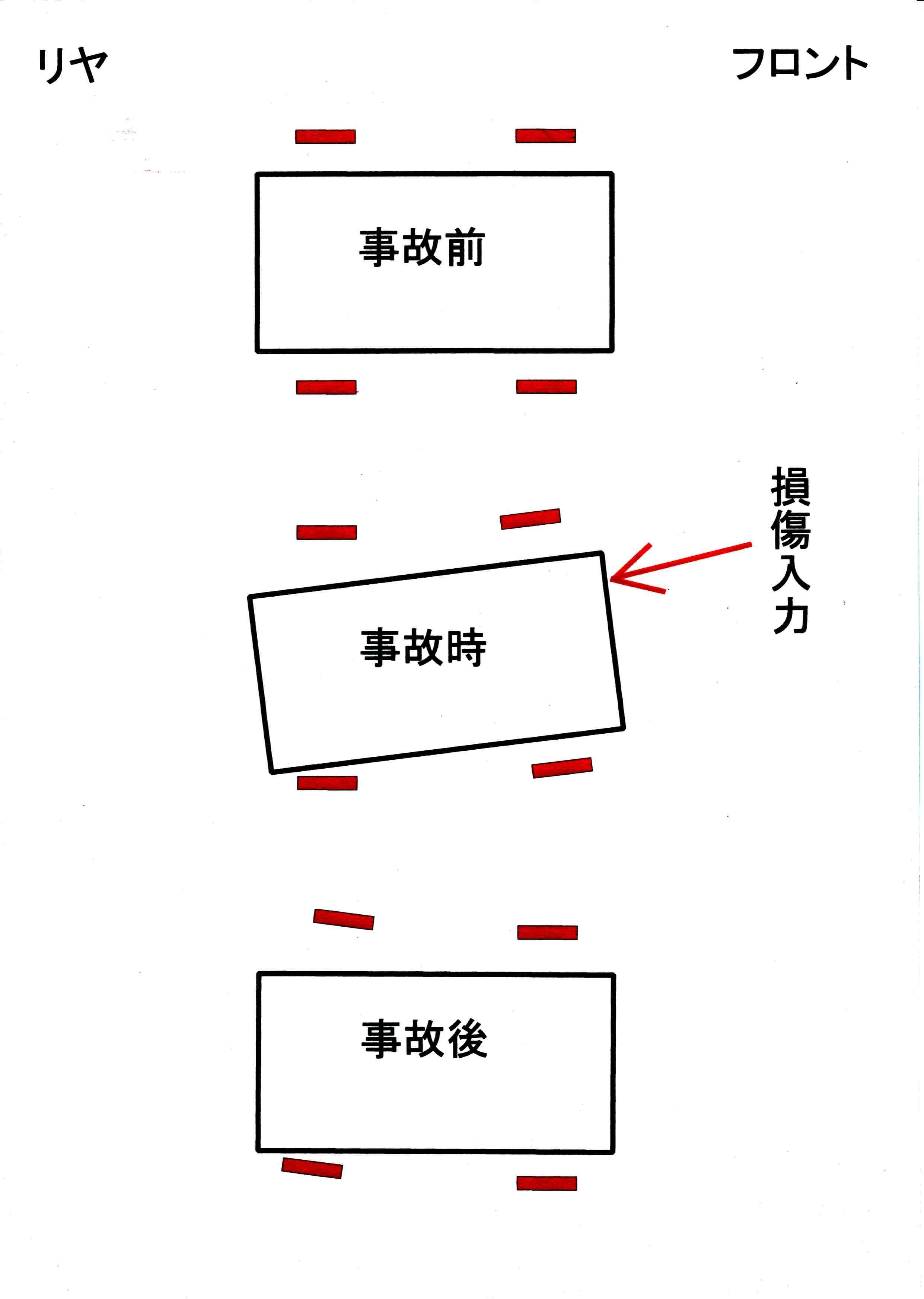 20081112085058.jpg